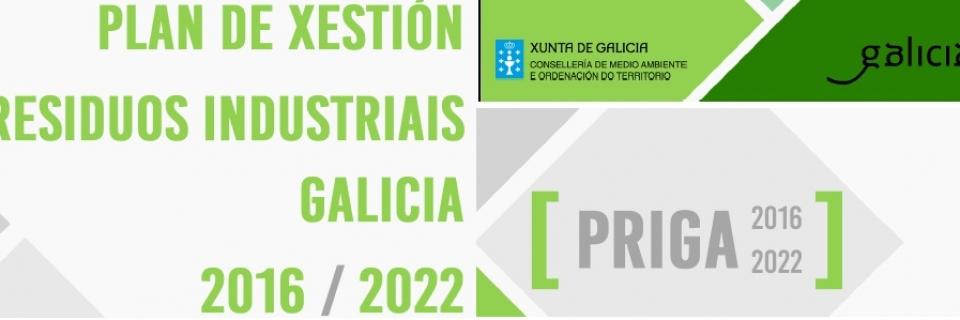 PUBLICADO EL NUEVO PLAN DE XESTION DE RESIDUOS INDUSTRIALES DE GALICIA 2016-2022